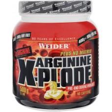Arginine X- Plode от Weider  (500 г)