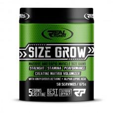 Size Grow от Real Pharm  (675 гр)